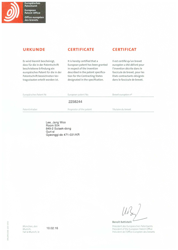 EU Patent No. 2258244